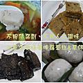 宅配•遵循古法手工製作不用防腐劑不用人工調味の養生美味蘿蔔糕&草仔