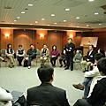 20081206-LOT研討會