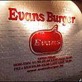 [台北食記] Evans Burger