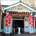 [后里]月眉糖廠 + 千年樟公樹