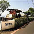 [台北] 貓空閒cafe