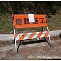 2012福壽山、武陵追楓去