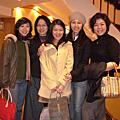 Sandra's Farewell Party