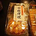 2012.03.27 日本GO 購購~ Day 1~ 臺灣→羽田→上野