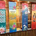 第一届亞太創意技術學院 陶瓷彩繪班之成果(一)