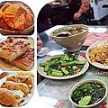 04/13/2013 好好味之二訪京星港式飲茶。二訪大鼎豬血湯