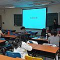20160929 招生說明會