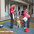 991128愛心服務犬三峽國小服務相片