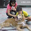991004三峽國小服務照