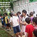 2011年7月暑假戶外教學