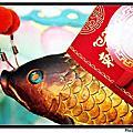 2012.0408西港鯉魚公隨拍
