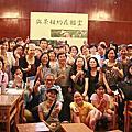 2014.07.12沉香種子盆栽