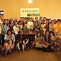 2015.10.17種子盆栽DIY─蘭嶼羅漢松