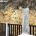 台灣 - 苗栗景點遊旅