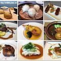 美食饗宴 - 港式料理美食