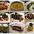 107.2.2.~2.4.FUN寒假 ‧ 嘉義小旅行 - (7)桃城茶樣子-山山來食義法料理