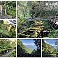 108.7.26.(1)太平山-見晴懷古步道