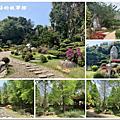 109.4.16.(3)品園 ‧ 美麗的好花園