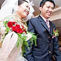 結婚 大喜之日