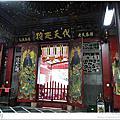 台南-第一代天府