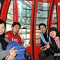 2011 合歡山跨年行_2/2