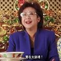 茶水攤敦南店