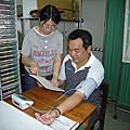 教職員工體適能測驗