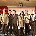 2014春酒