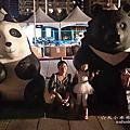 2014.10.10熊貓快閃 台中歌劇院