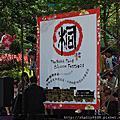 2012~三義看桐花