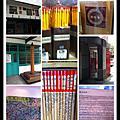 2013~快樂暑假之玉兔鉛筆工廠
