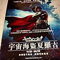 2013.11~香港之行