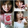 我的健康日記 舒密護蔓越莓益生菌(