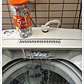 《橘子工坊》五合一洗衣金球
