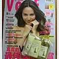 VoCE雜誌中文版