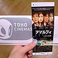 09日本看電影好貴