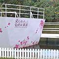 {景點.大溪}~愛情故事館(2012/1)