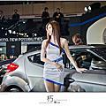 2013 台北新車大展