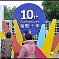 2014國際蘭展