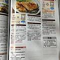 小廚娘&food