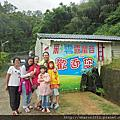 150926-28_NO.25LU苗栗大湖彩雲露螢谷