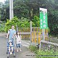 160624-26_NO.32LU新竹關西營墅風情