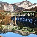 20180301 第二鐵橋