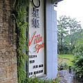 2011-新竹6星級SPA會館
