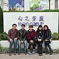 20101225心之芳庭