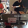 【新竹美食】火車站前 梅花雞蛋糕
