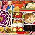 2006火雞大餐