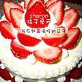2006年1月10日淑媛女兒生日蛋糕