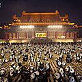 展覽 / PANDAS.1600貓熊世界之旅 - 台北兩廳院廣場