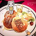桃園 / Aranzi Cafe 阿朗基咖啡(台茂店)